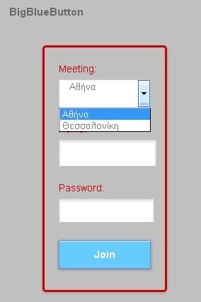 Meeting_choice